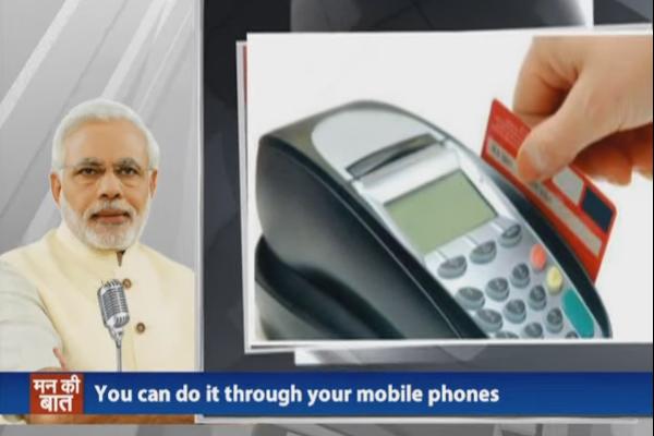 Prime Minister Narendra Modi during 'Mann Ki Baat'