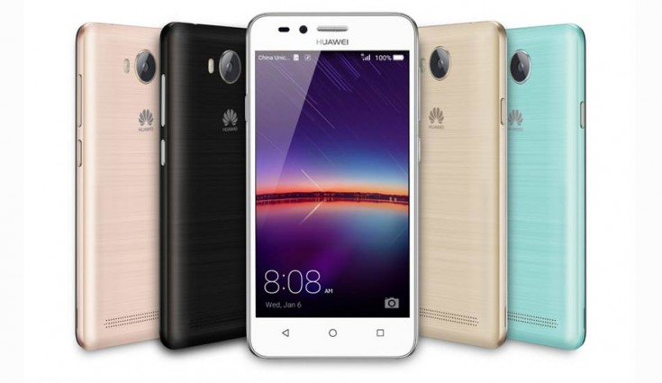 Huawei Honor Bee2 launched in India with Android 5.1 Lollipop; check price, features and more
