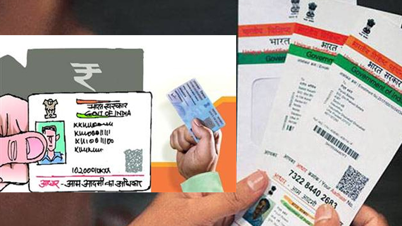 SC to decide validity of linking Aadhaar with Pan card