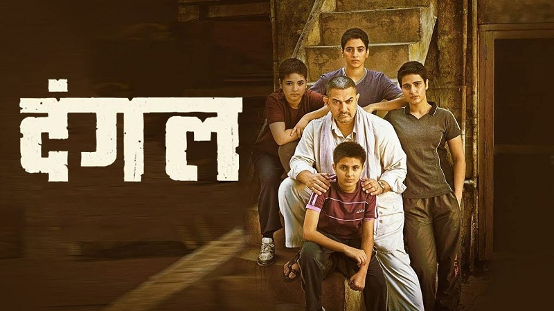 Dangal has opened in China with record number of screens and has made Rs. 1.5 Croces