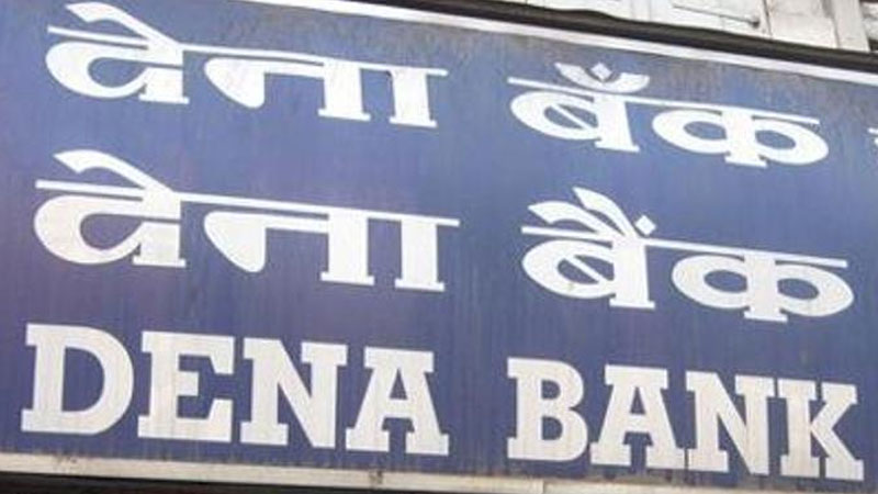 Troubles for Dena Bank as RBI initiates Prompt Corrective Action (PCA)