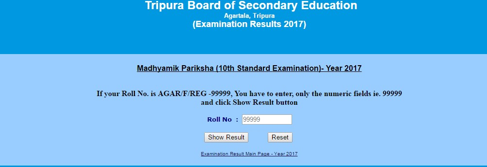 Tripura TBSE Class 10th results 2017 to be declared today at 9.45 am on tripuraresults.nic.in; check score here