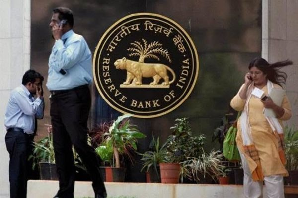 RBI holds key interest rate, says MPC refused Ministry invite