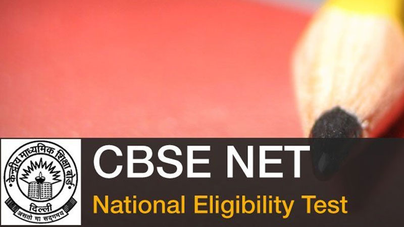 CBSE UGC NET 2017 for release gets delayed, likely to be issued by June 20