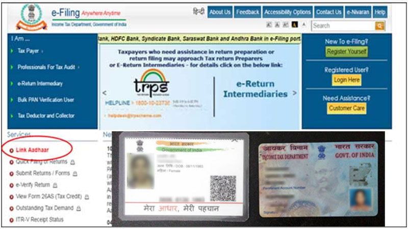 Link Aadhaar Card with Pan Card: How to do it online, via SMS and more