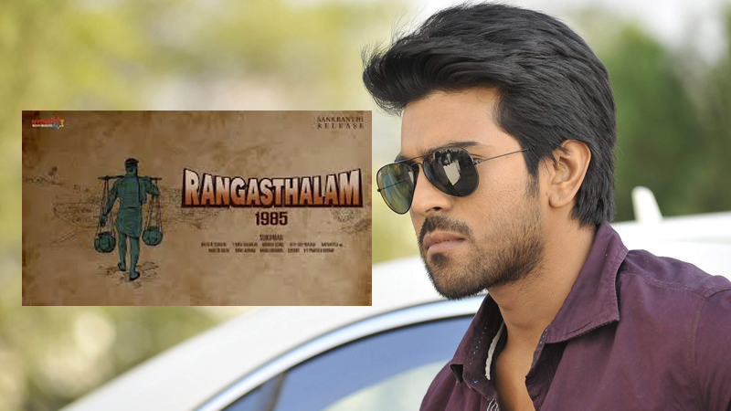 Ram Charan's next movie to be a Telugu period drama; official poster, title released