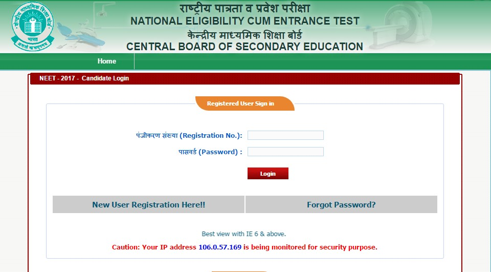 CBSE NEET Exam 2017 Answer Keys on June 16: OMR sheets available now at cbseneet.nic.in