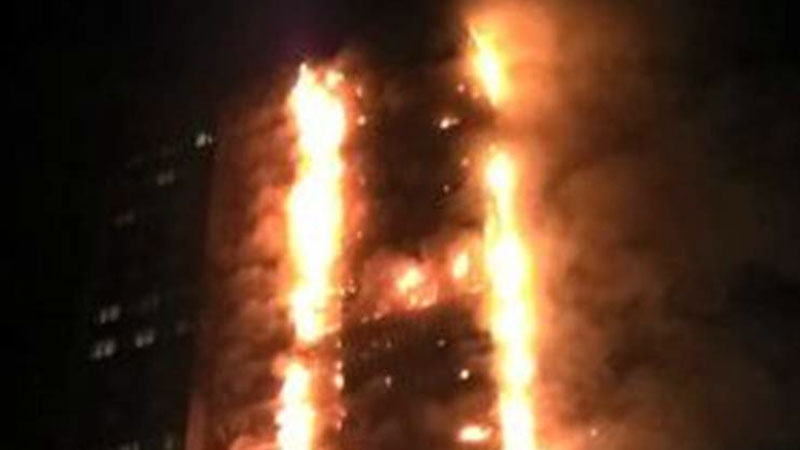 A 27-storey building in London catches fire