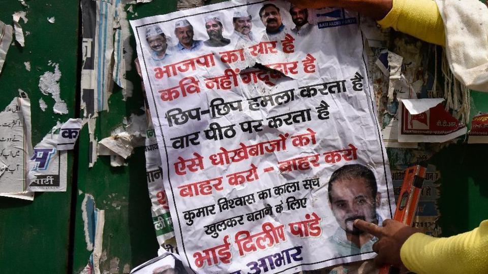 Posters against 'traitor' Kumar Vishwas outside AAP office
