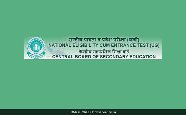CBSE NEET Results 2017 not to be declared today, Says Official;check more details