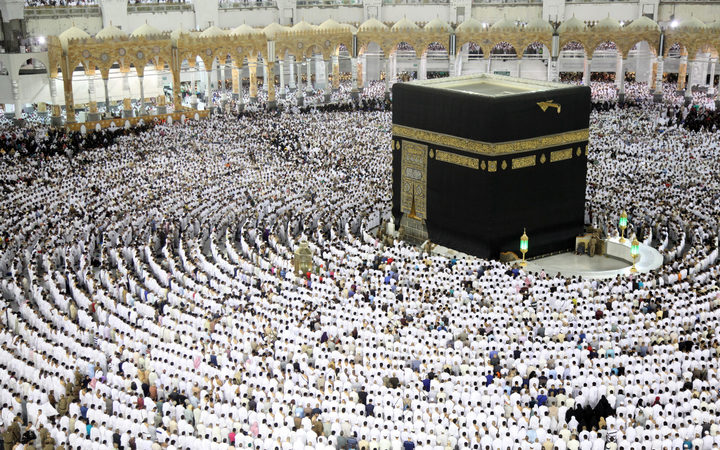 Terrorist attack on Mecca's Grand Mosque foiled, says Saudi Arabia