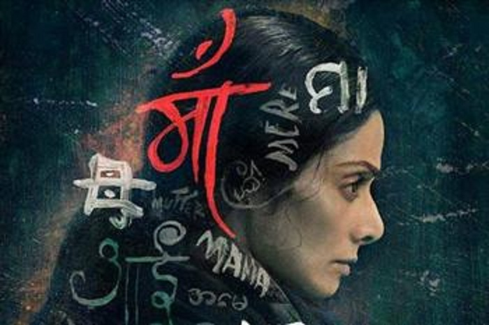 Sridevi gives credit to her mother for all her success in life