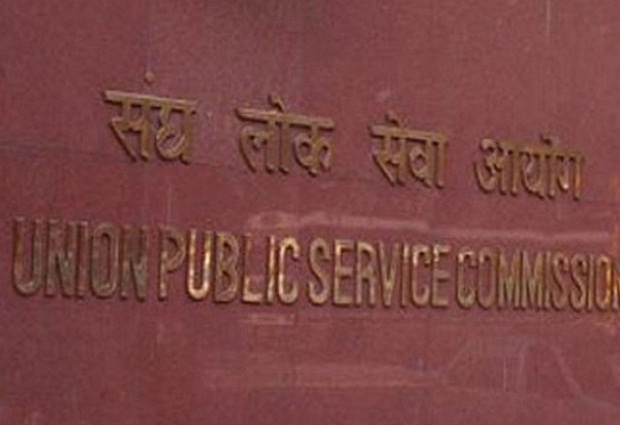 UPSC IES Mains Result 2017 declared at www.upsc.gov.in; check here