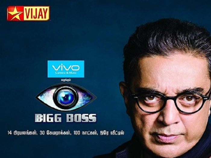 Finally, the Tamil version of Kamal Haasan's Bigg Boss was premiered on television on Sunday
