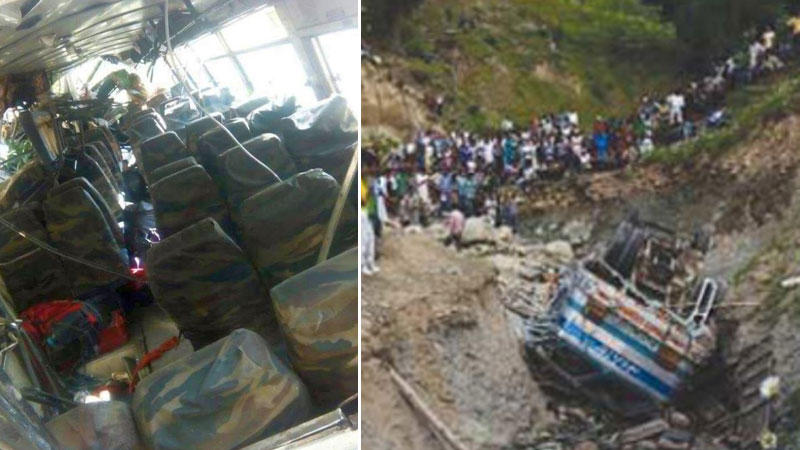 Bus accident in Amarnath