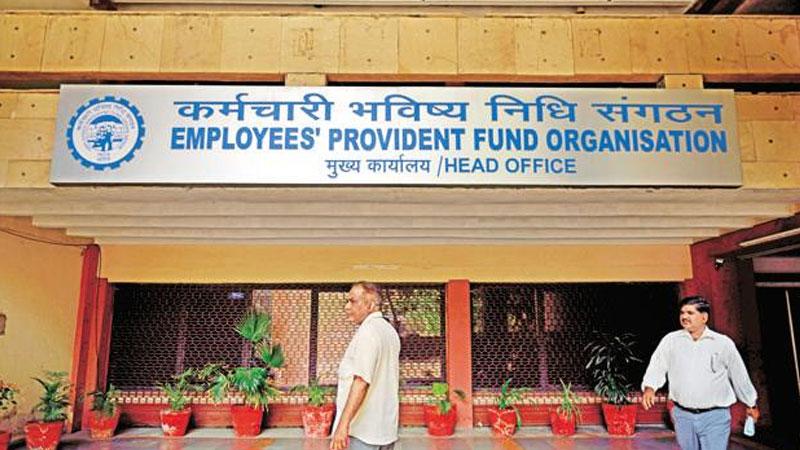 Employees' Provident Fund Organisation office