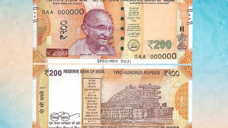 New Rs 200 currency note in India