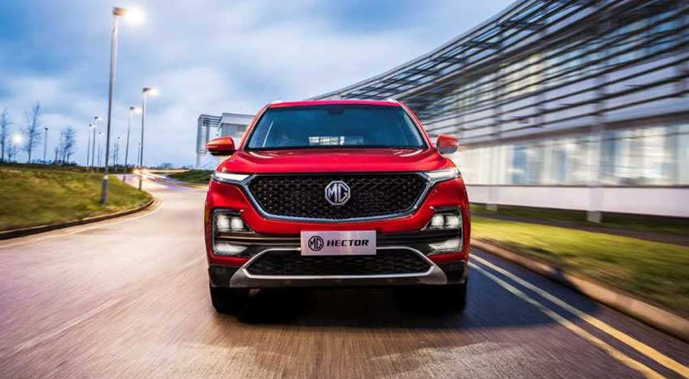 What is good about MG Hector?
