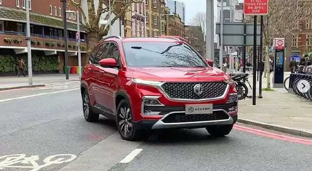 What is not so good about the MG Hector?