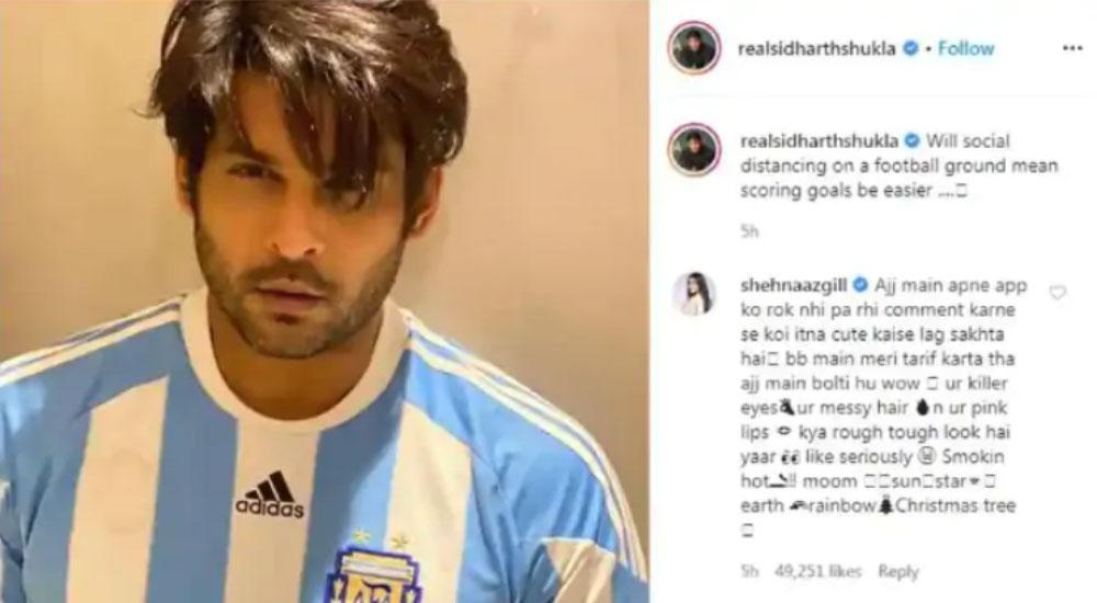 'Killer eyes, pink lips': Shehnaaz Gill flirts with Sidharth Shukla on social media