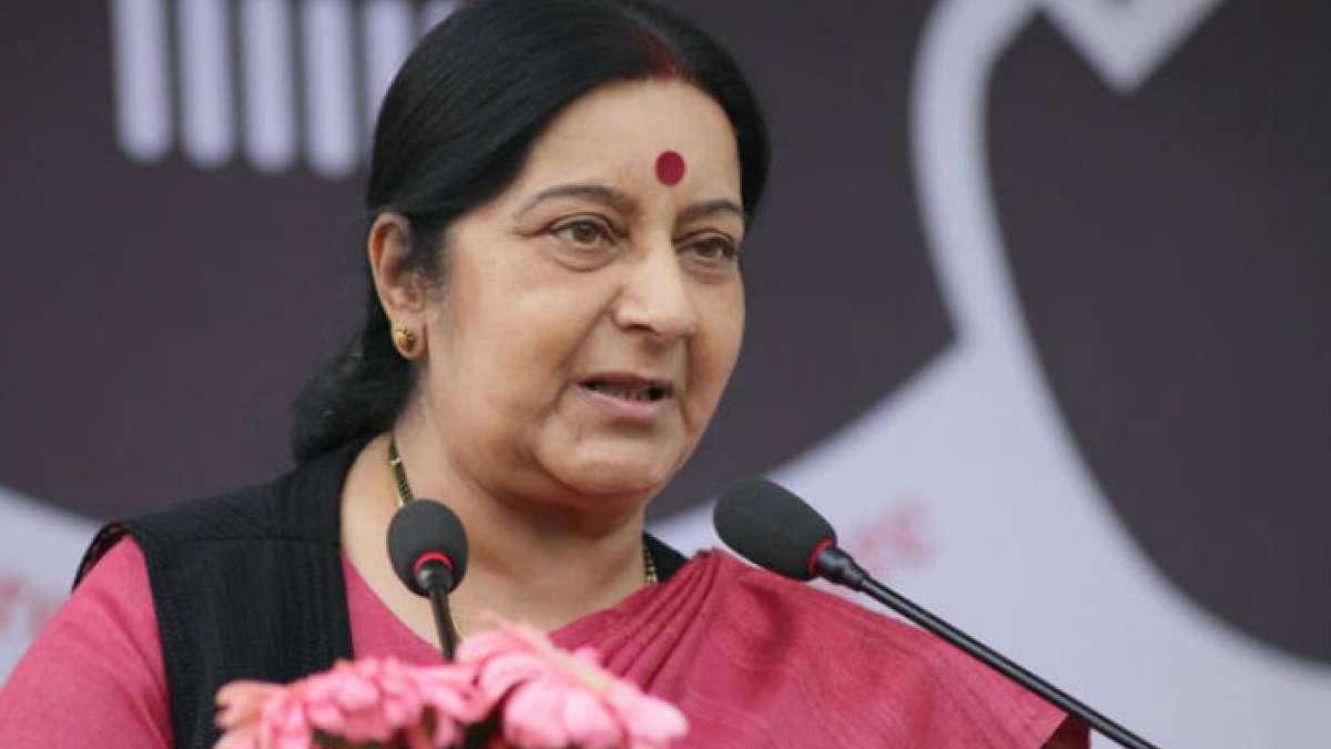 Sushma Swaraj  : Google Images