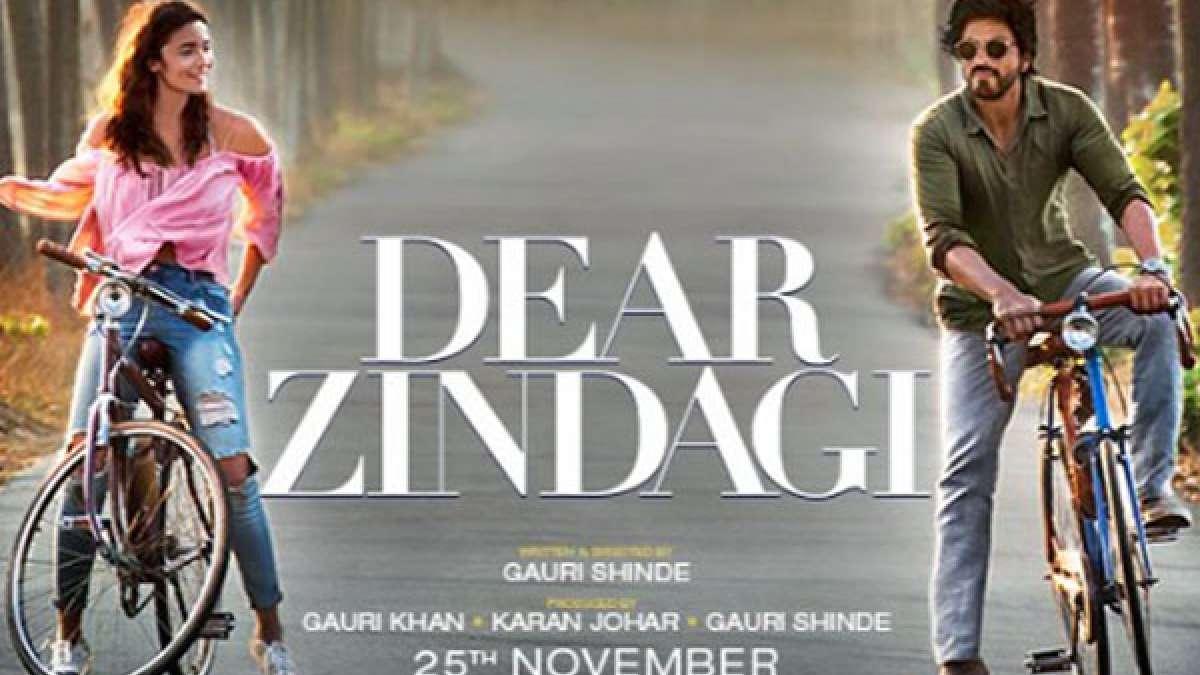 Dear Zindagi first look (official) starring Shah Rukh Khan and Alia Bhatt