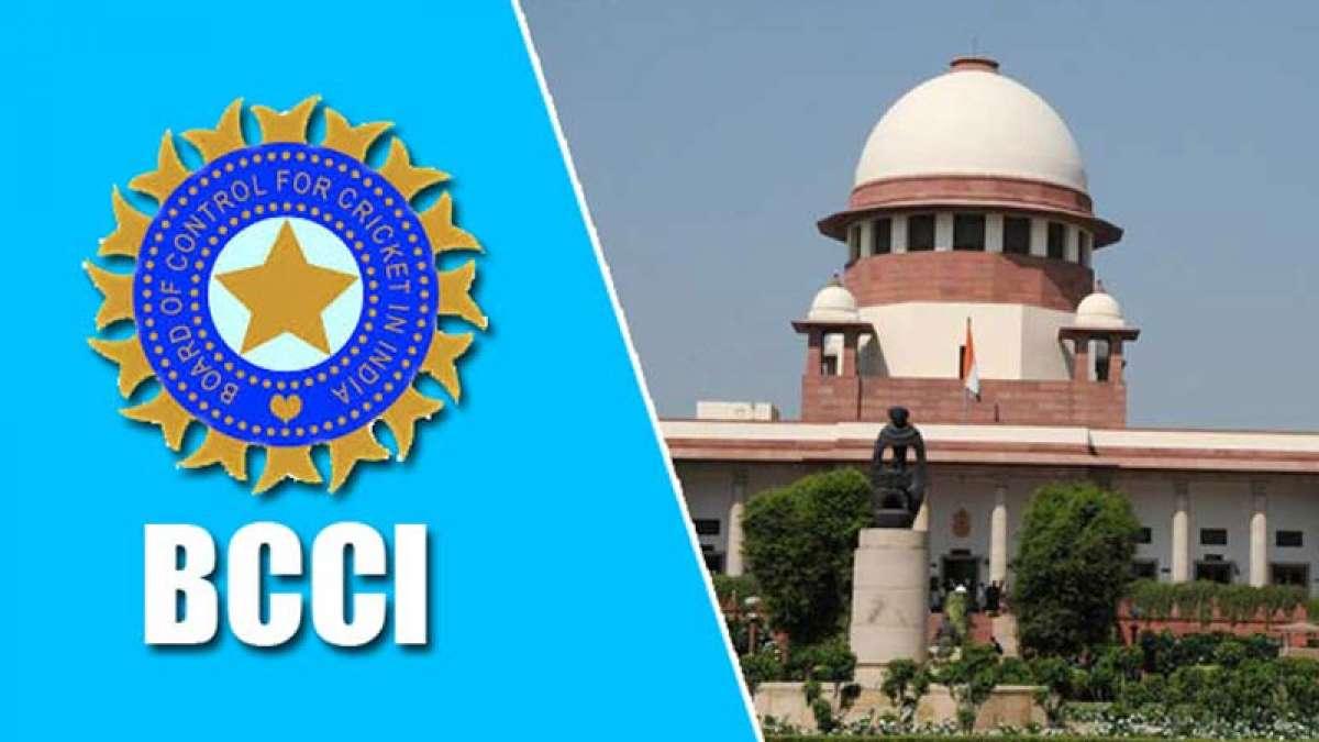 Supreme Court dismisses BCCI's petition