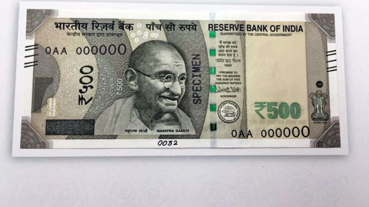 This is how new Indian currency will look like - Rs 500
