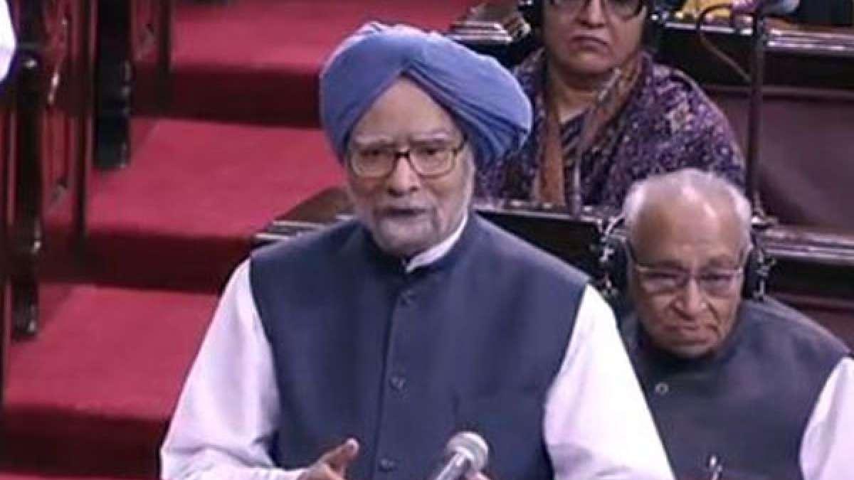 Winter Session: Former Prime Minister Manmohan Singh in Rajya Sabha
