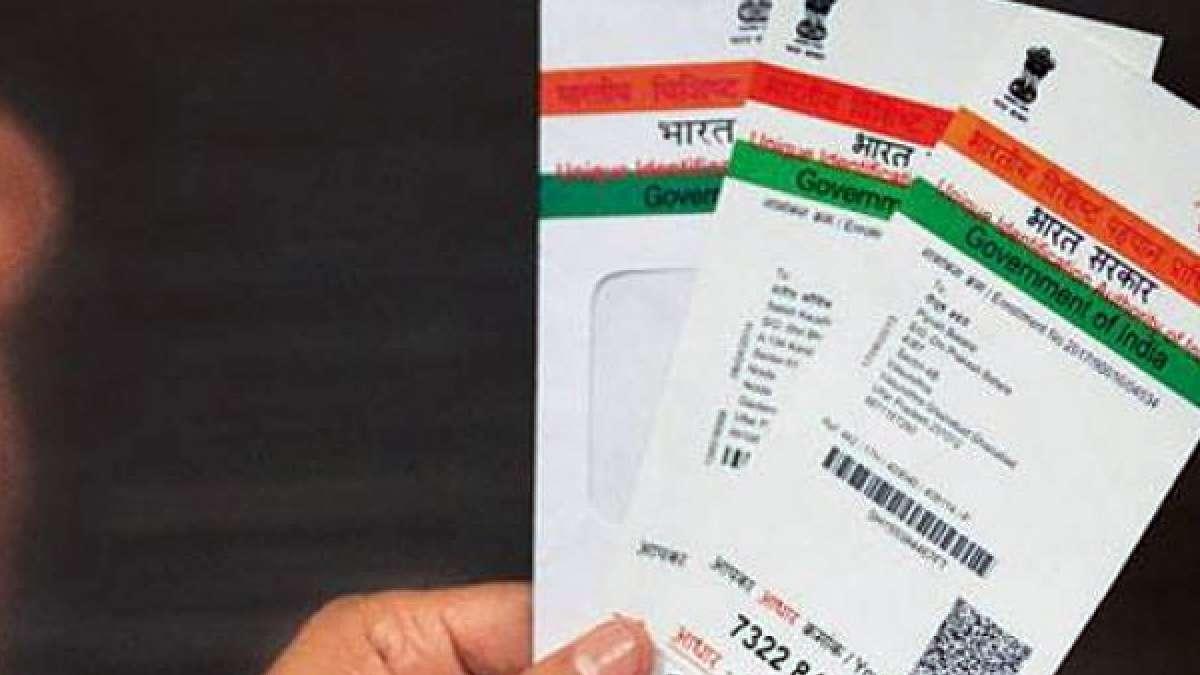 Aadhaar card for cashless transactions soon
