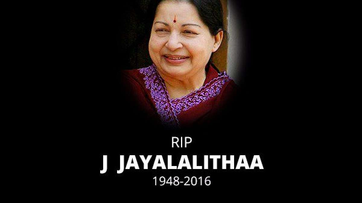 Tamil Nadu Chief Minister and beloved Amma passes away