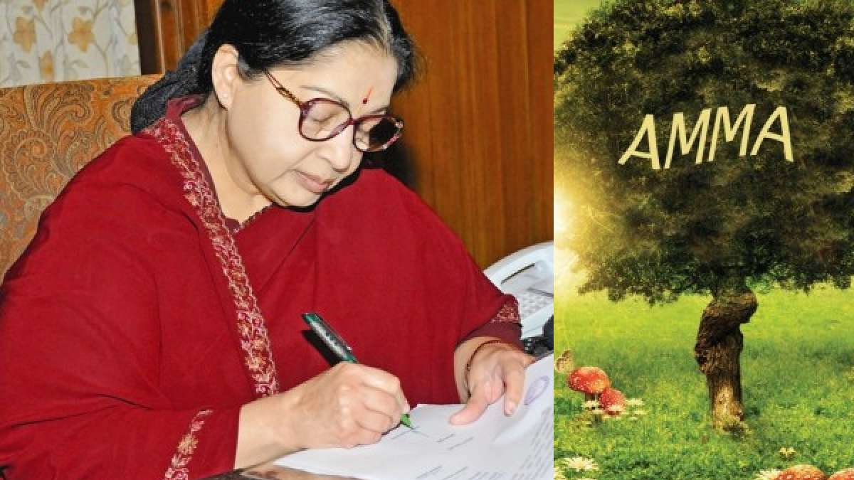 10 facts about Tamil Nadu Chief Minister J Jayalalithaa