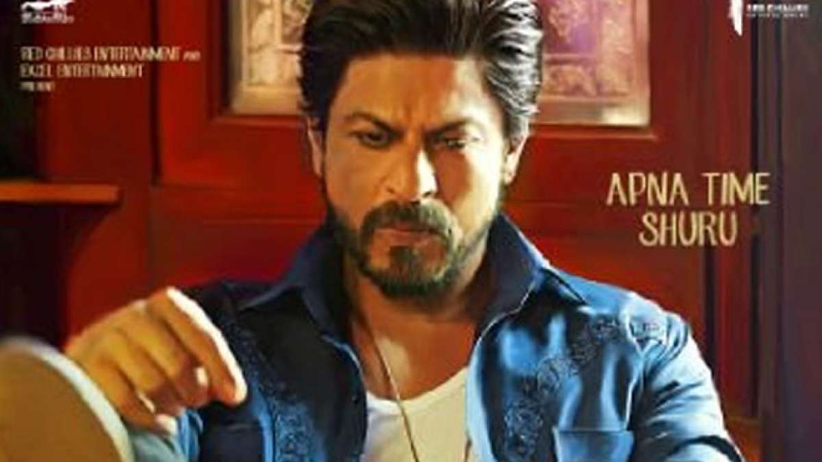 Shah Rukh Khan in new 'Raees' poster