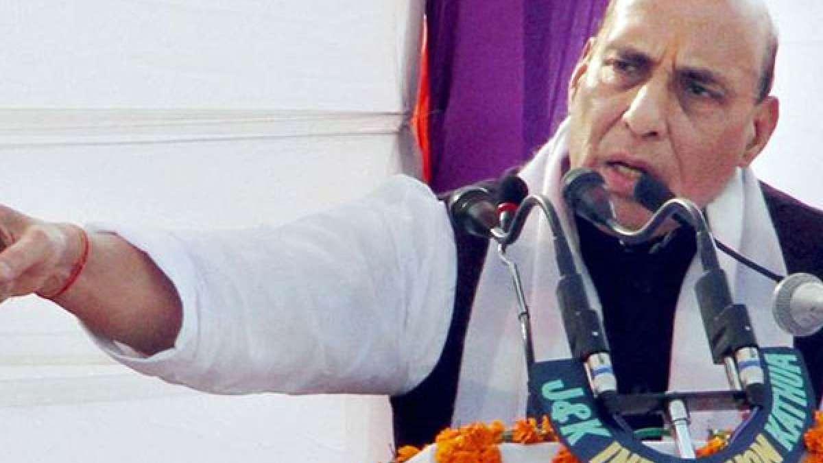 Home Minister Rajnath Singh at Kathua rally