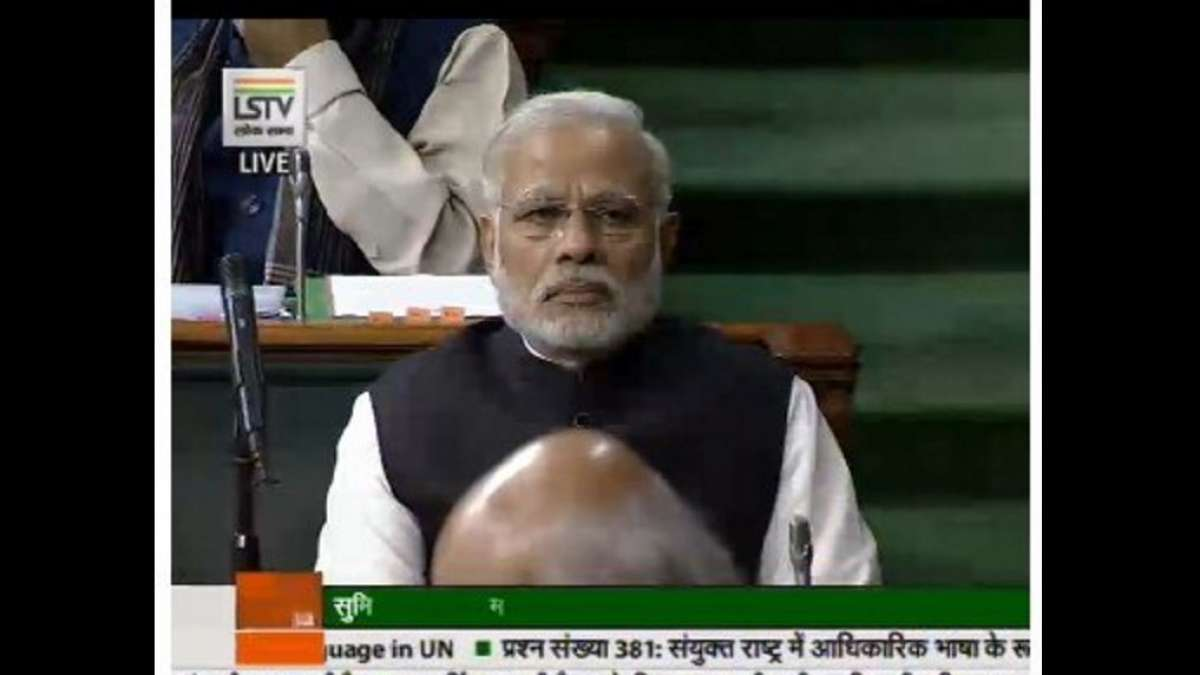 Narendra Modi present in Lok Sabha