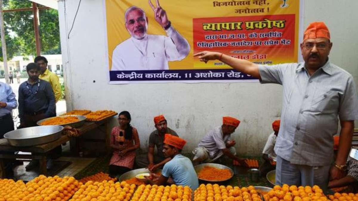 Delhi BJP laddoo