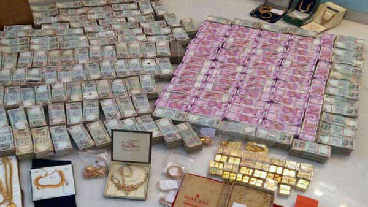 Five biggest income tax raids