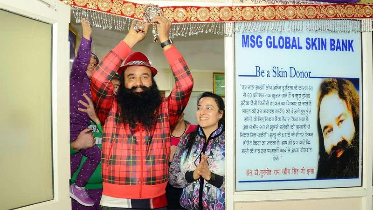 Gurmeet Ram Rahim Singh Ji Insan innaugurating skin bank in Sirsa