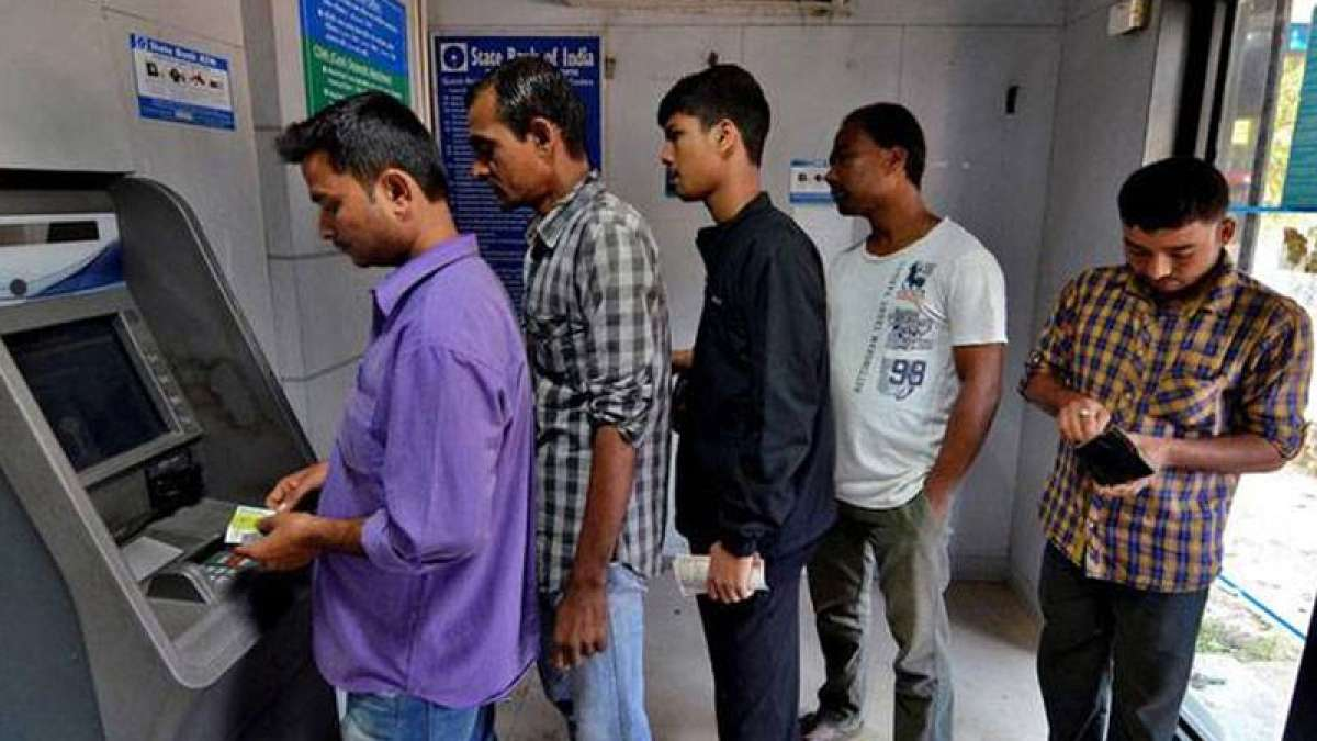 RBI increases daily withdrawal limit from ATMs