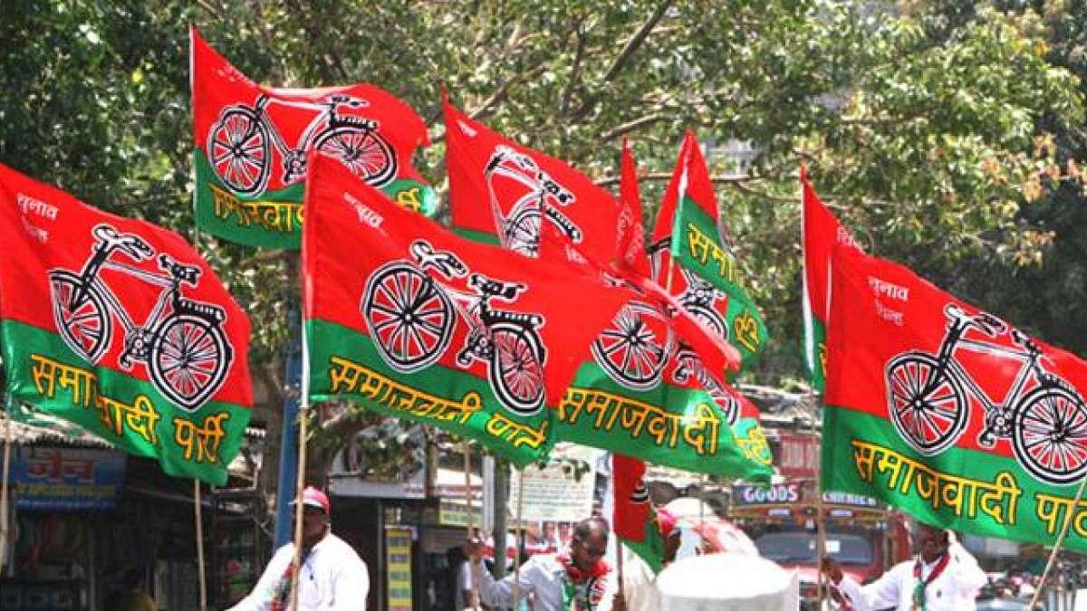 UP Elections 2017: BJP manifesto cut-paste job, says Samajwadi Party