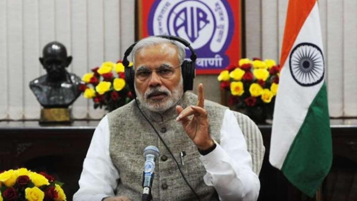 PM Narendra Modi's Mann ki Baat : Be focussed on responsibilities