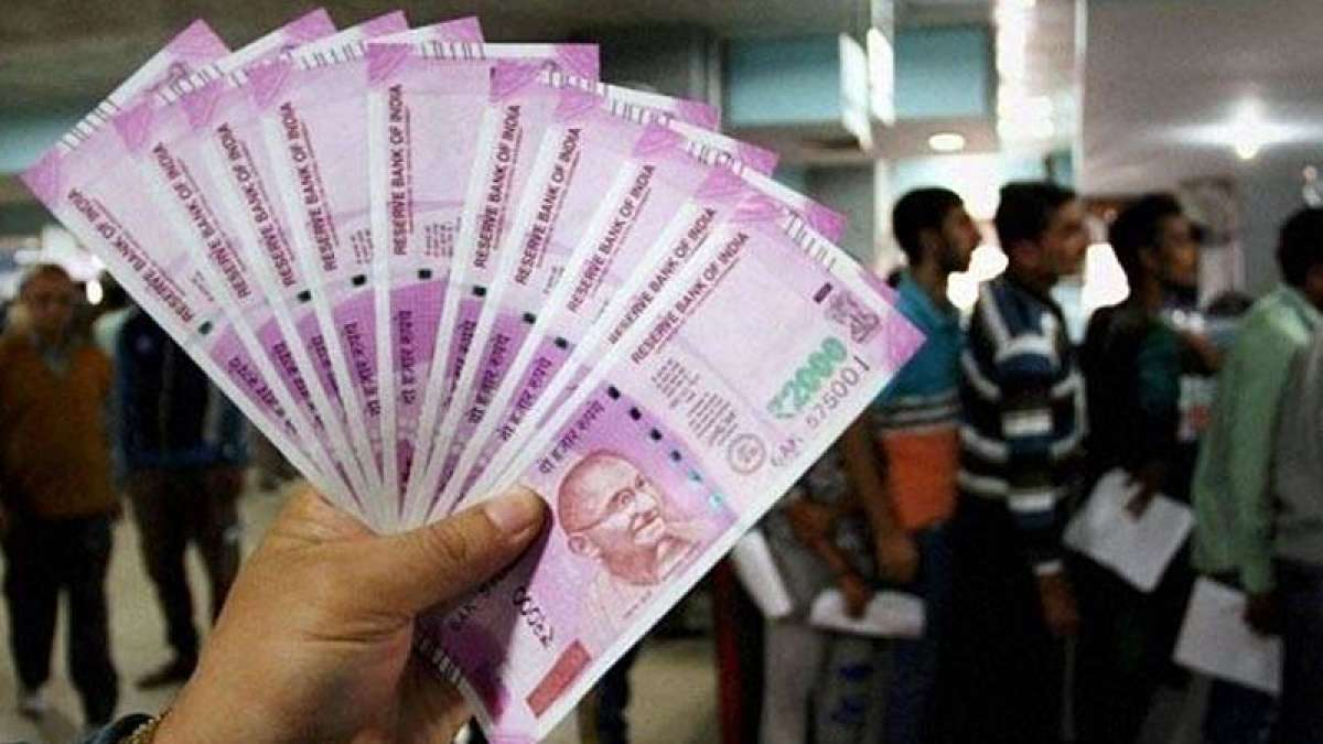 Reserve Bank of India declines request to increase cash withdrawal limit