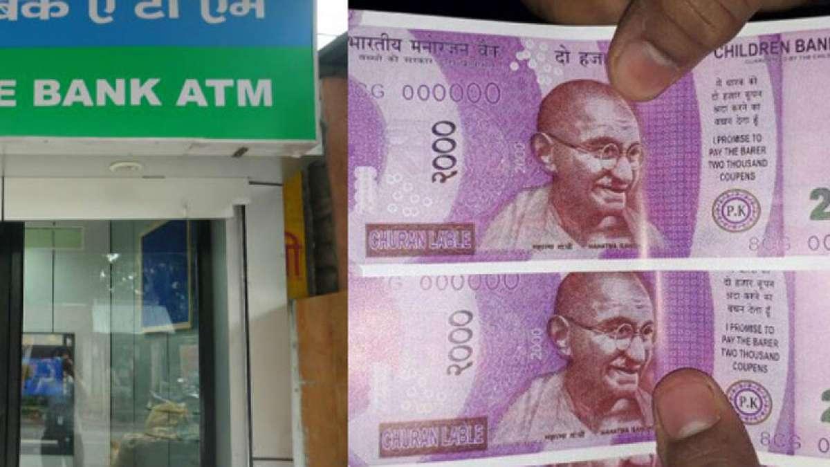 Fake note in SBI ATM case