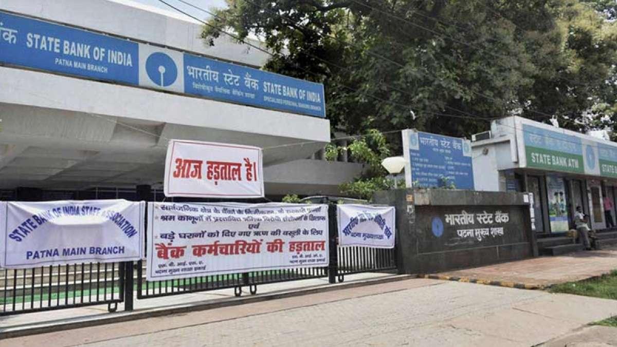 Bank Strike begins