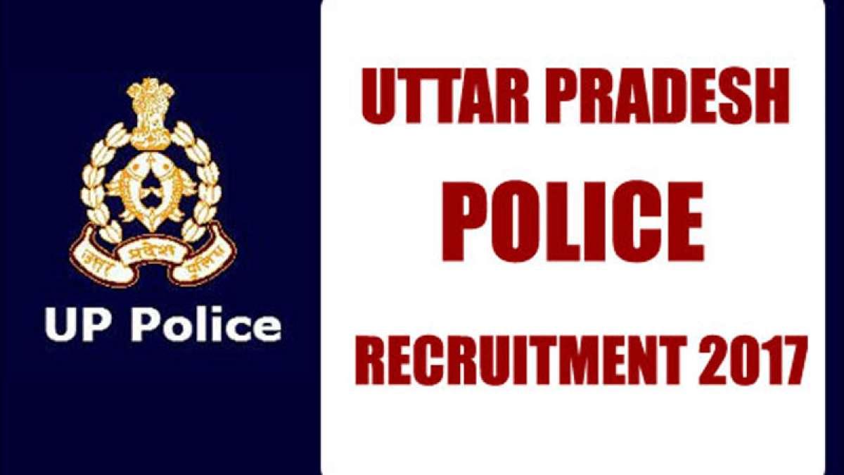 Uttar Pradesh Police results 2017: Uttar Pradesh Police Recruitment and Promotion Board notification