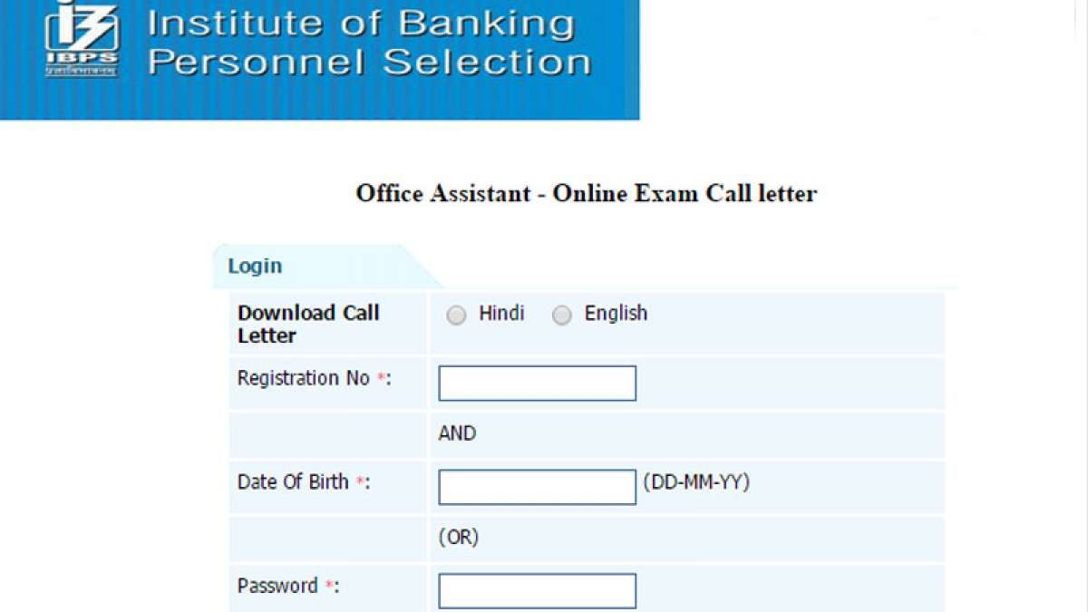 IBPS RRB Mains Result 2016 for Office Assistant declared on www.ibps.in; check here