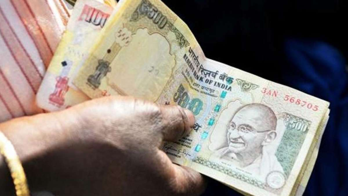 RBI allows exchange of old Indian currency in Nepal