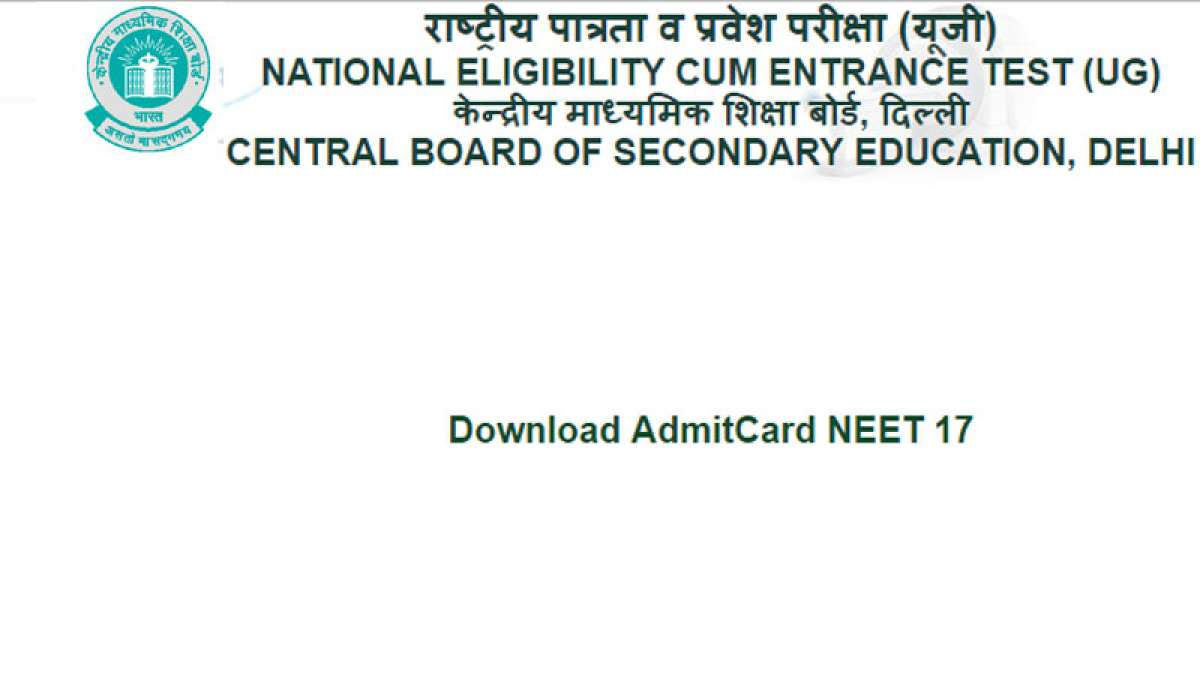 NEET 2017 Admit card official download link activated