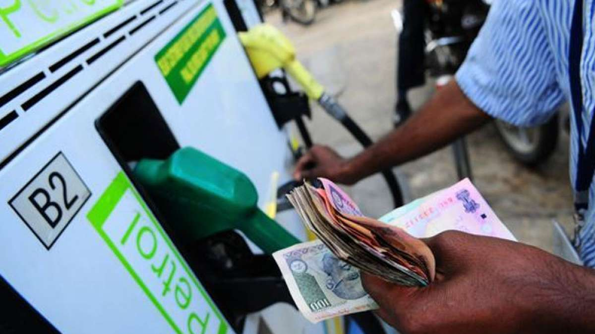 Petrol Diesel Price hiked again