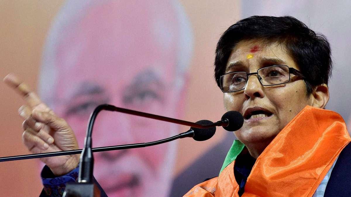 Kiran Bedi dismisses reports of becoming Jammu and Kashmir Governor